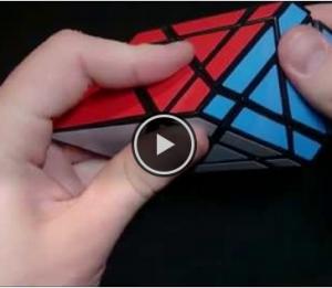 rhomb cuboss