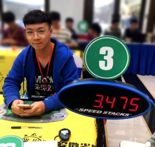 3x3 wr yusheng du